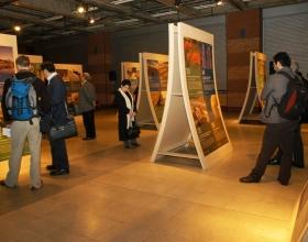 Exposición Chile Verde 15 junio 2010